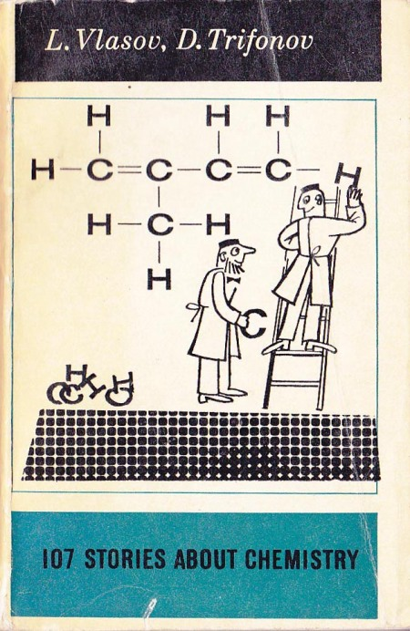 Silhouettes of Chemistry (Science for Everyone)