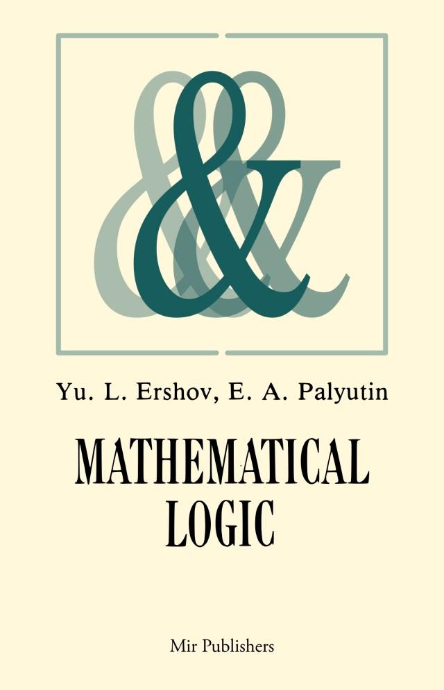 Ershov-Palyutin-Mathematical_Logic-fc copy