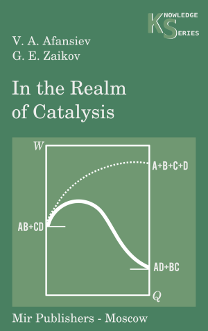 in-the-realm-of-catalysis-afasiev-zaikov