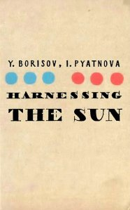 harnessing-the-sun-borisov-pyatnova