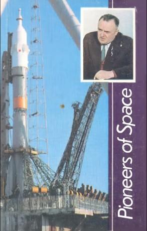 pioneers of space