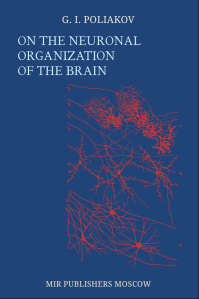 poliakov-on-neuronal-organization-of-brain