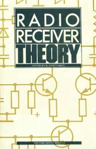 radio-receiver-theory