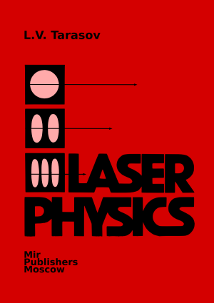 tarasov-laser-physics