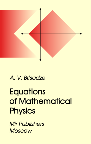 bitsadze-equations-of-mathematical-physics