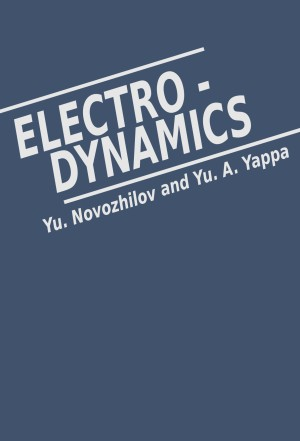 novozhilov-yappa-electrodynamics