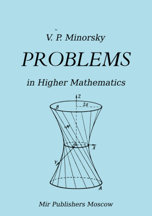 minorsky-problems-in-higher-mathematics