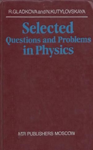 gladkova-kutylovskaya-problems-in-physics