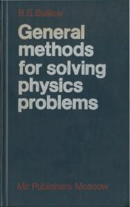 B. S. Belikov-General methods for solving physics problems