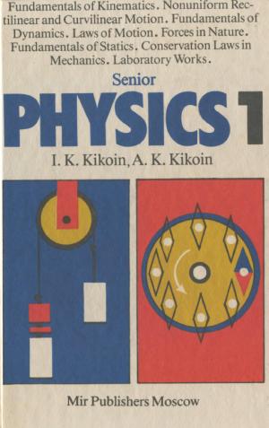 senior-physics