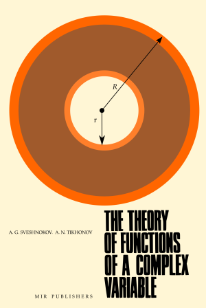 Sveshnikov-Tikhonov-The-Theory-Of-Functions-Of-a-Complex-Variable