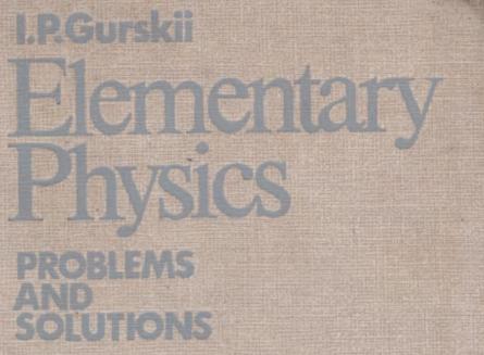gurskii-elementary-physics
