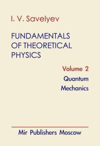 i-v-savelyev-fundametals-of-theoretical-physics-vol-2_0000