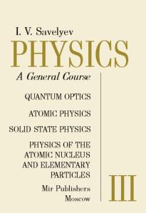 i-v-savelyev-physics-general-course-vol-3_0000