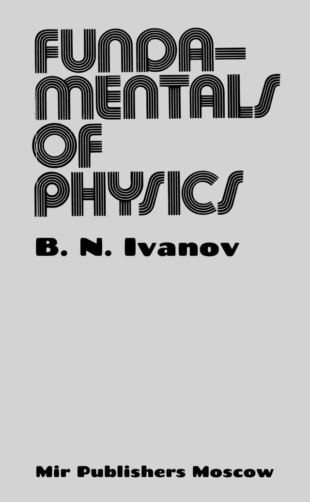 00ivanov-cover