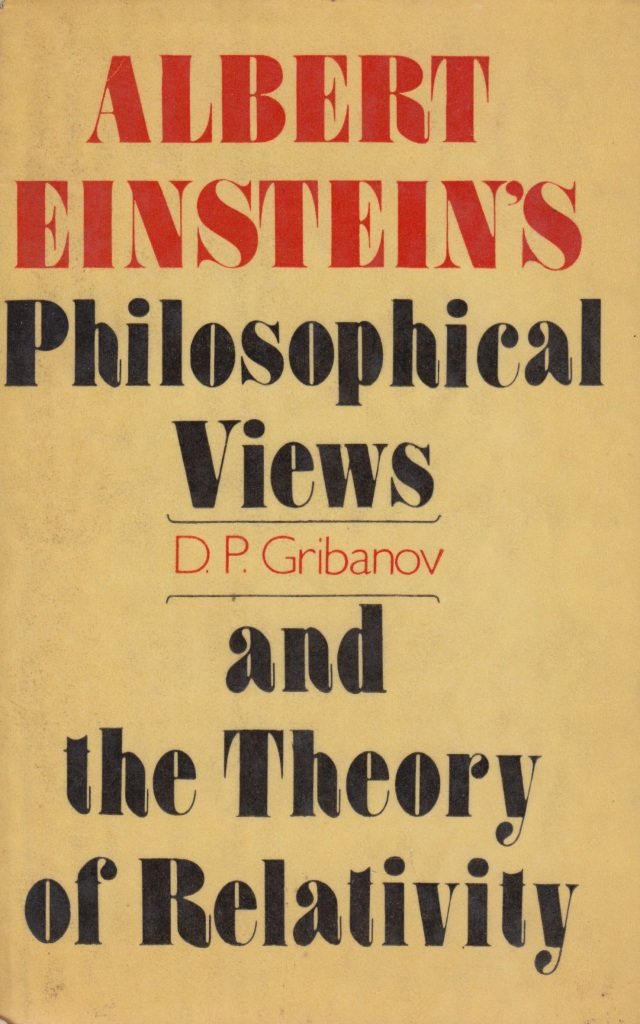 gribanov-albert-einstein-philosophical-views-and-the-theory-of-relativity-progress-1987-fc