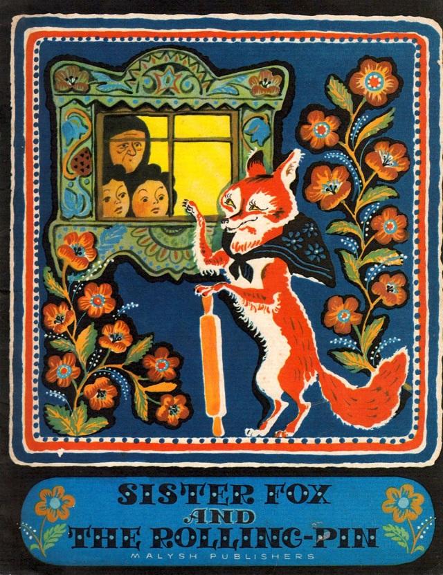 fox-00