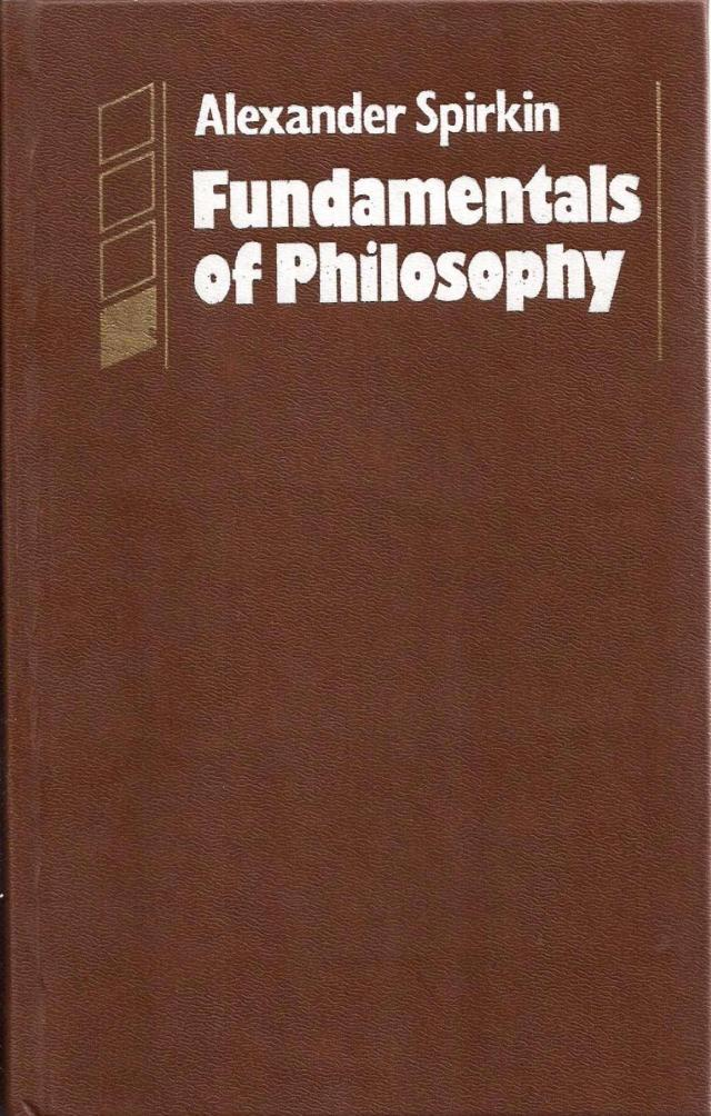 Spirkin_Fundamentals_of_Philosophy_0000