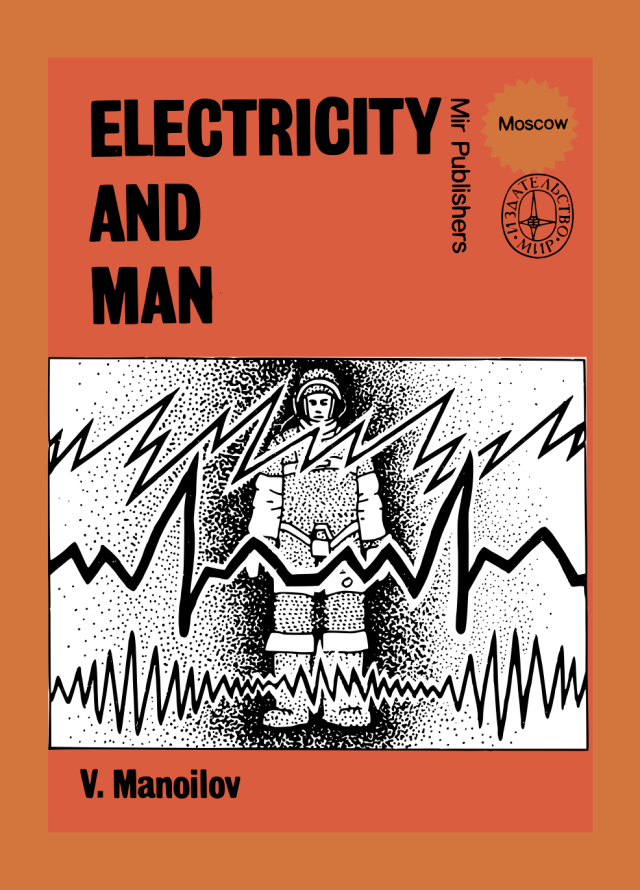 Manoilov-Electricity-and-Man-Mir-1978-fc copy.png