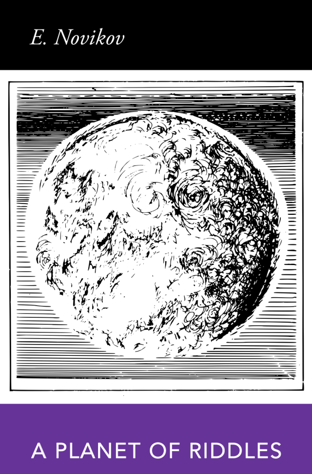 Novikov-A-Planet-of-Riddles-Mir-1974-fc copy.png