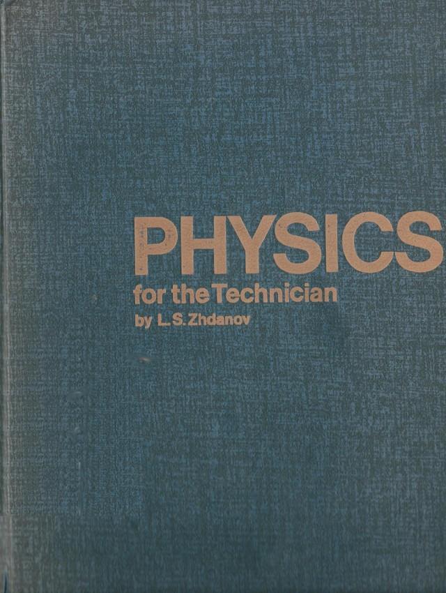 physics for the Technician-zhdanov_0000.jpg
