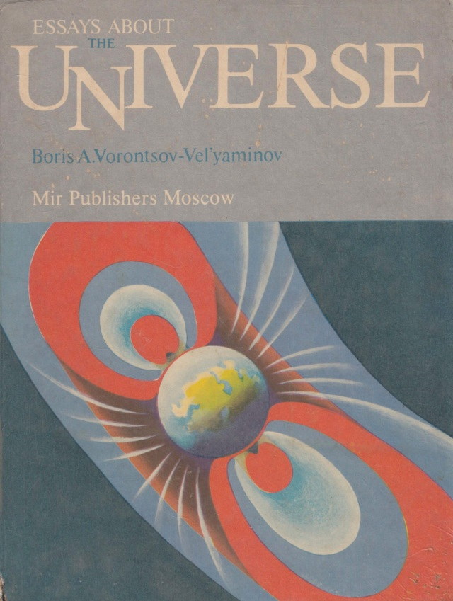 Essays-about-the-Universe-Mir-1985-fc