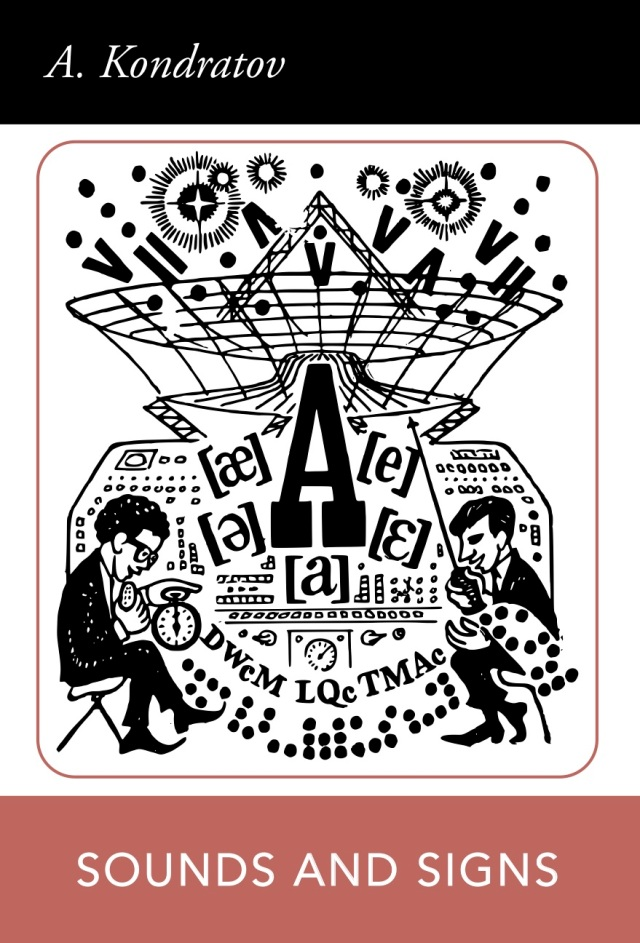 Kondratov-Sounds-and-Signs-Mir-1969.jpg