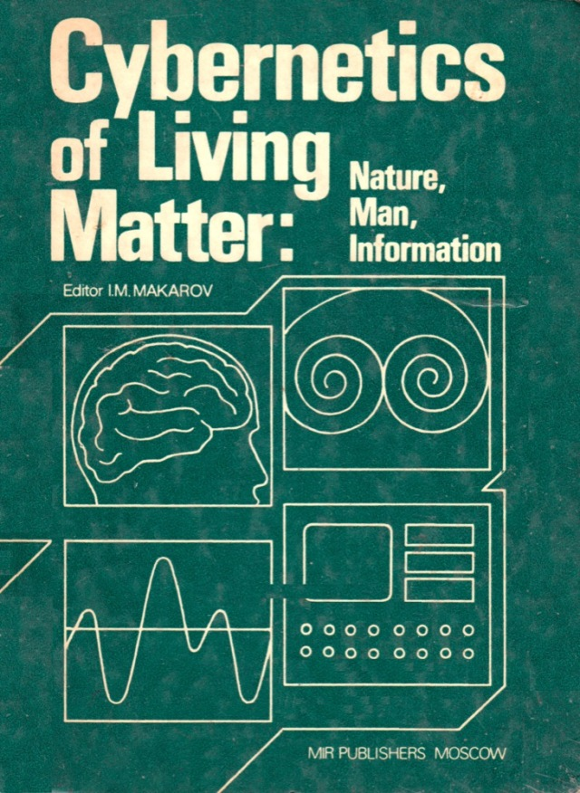 Markov-Cybernetics-of-Living-Matter-Mir-1987.jpg