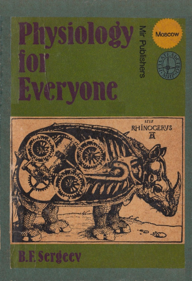 Sergeev-Physiology-for-Everyone-Mir-1973-fc copy