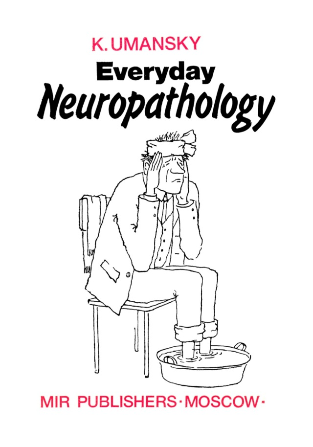 Umansky-Neuroopathology-for-Everyone-Mir-1989.jpg