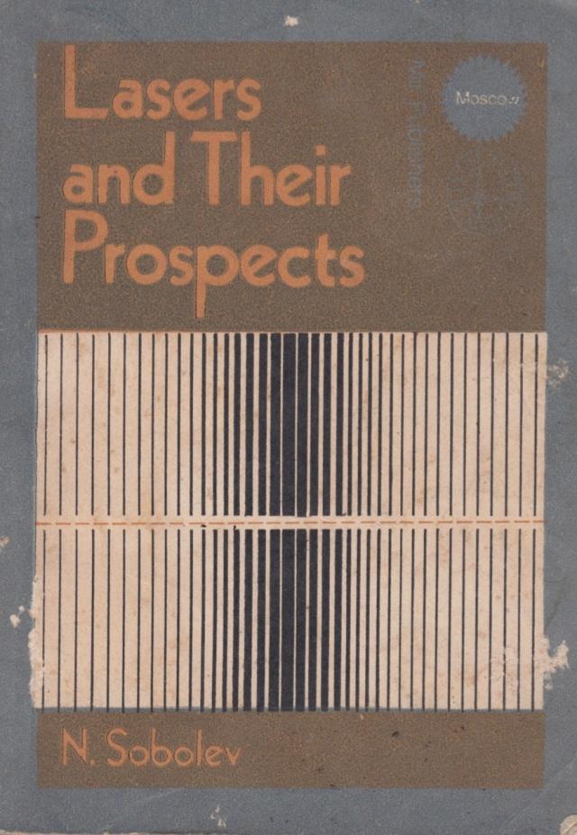 Sobolev-Lasers-and-Their-Properties-Mir-1974.jpg