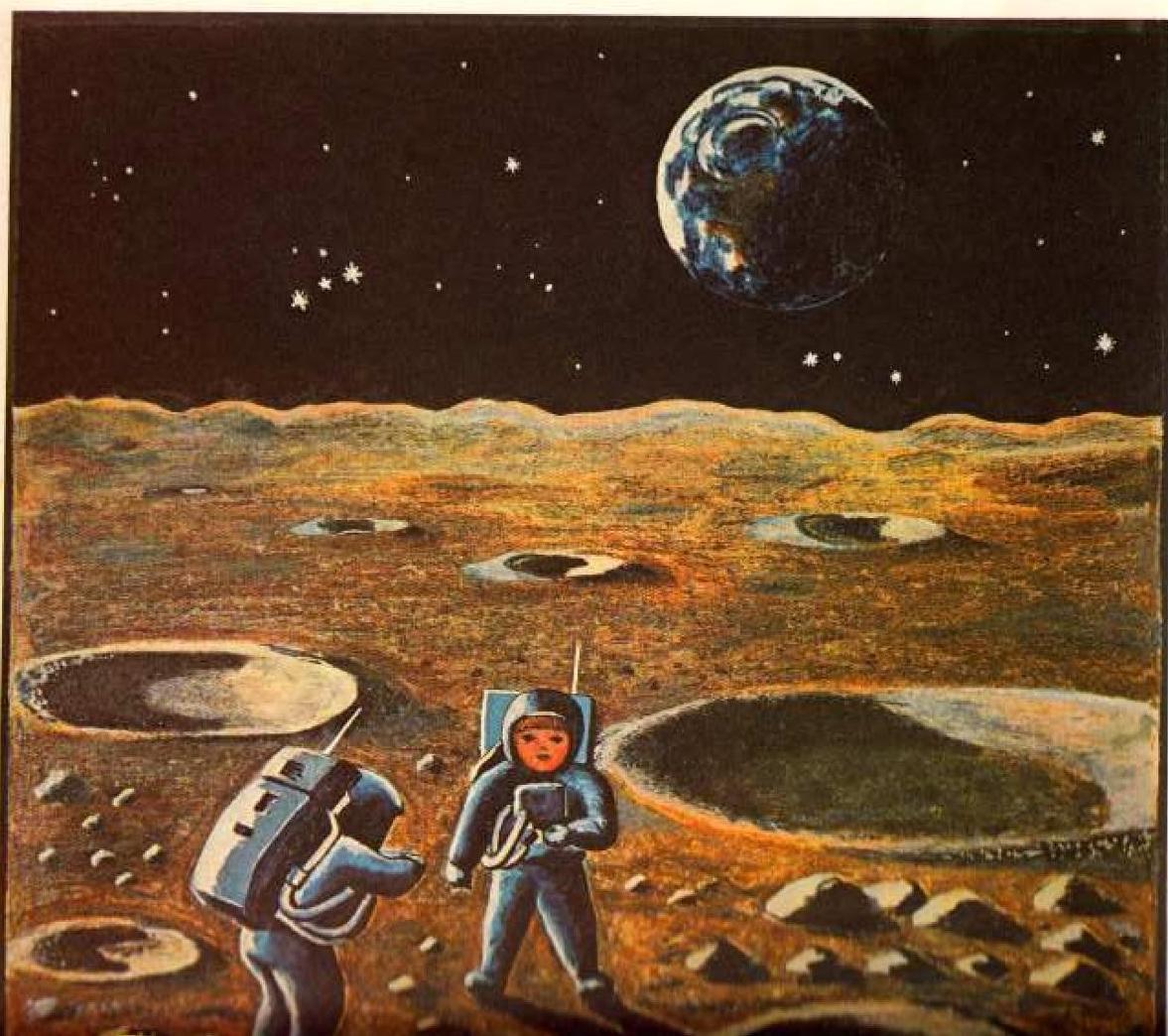 левин астрономия в картинках яна тихо, без