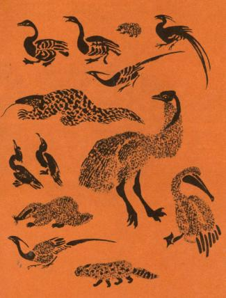 pustakam_ninda_janthuvule - A BOOK OF BEASTS - V. MAYAKOVSKY_0009ad