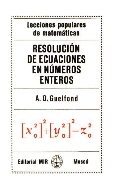 LPM_(08)_Resolución_de_ecuaciones_en_números_enteros_A._Guelfond_0000