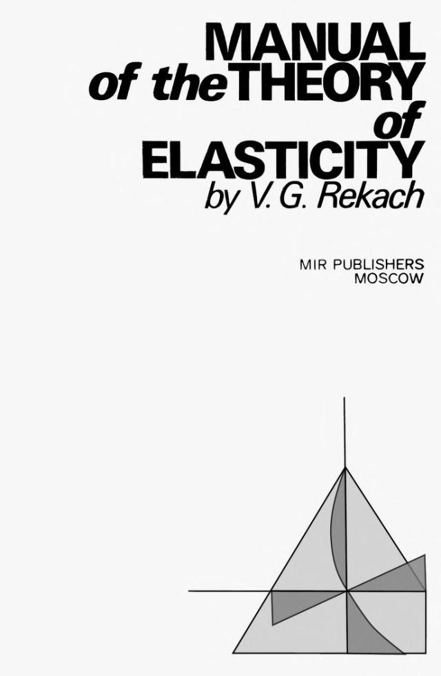 Rekach - Manual of the Theory of Elasticity - Mir - 1979_0000